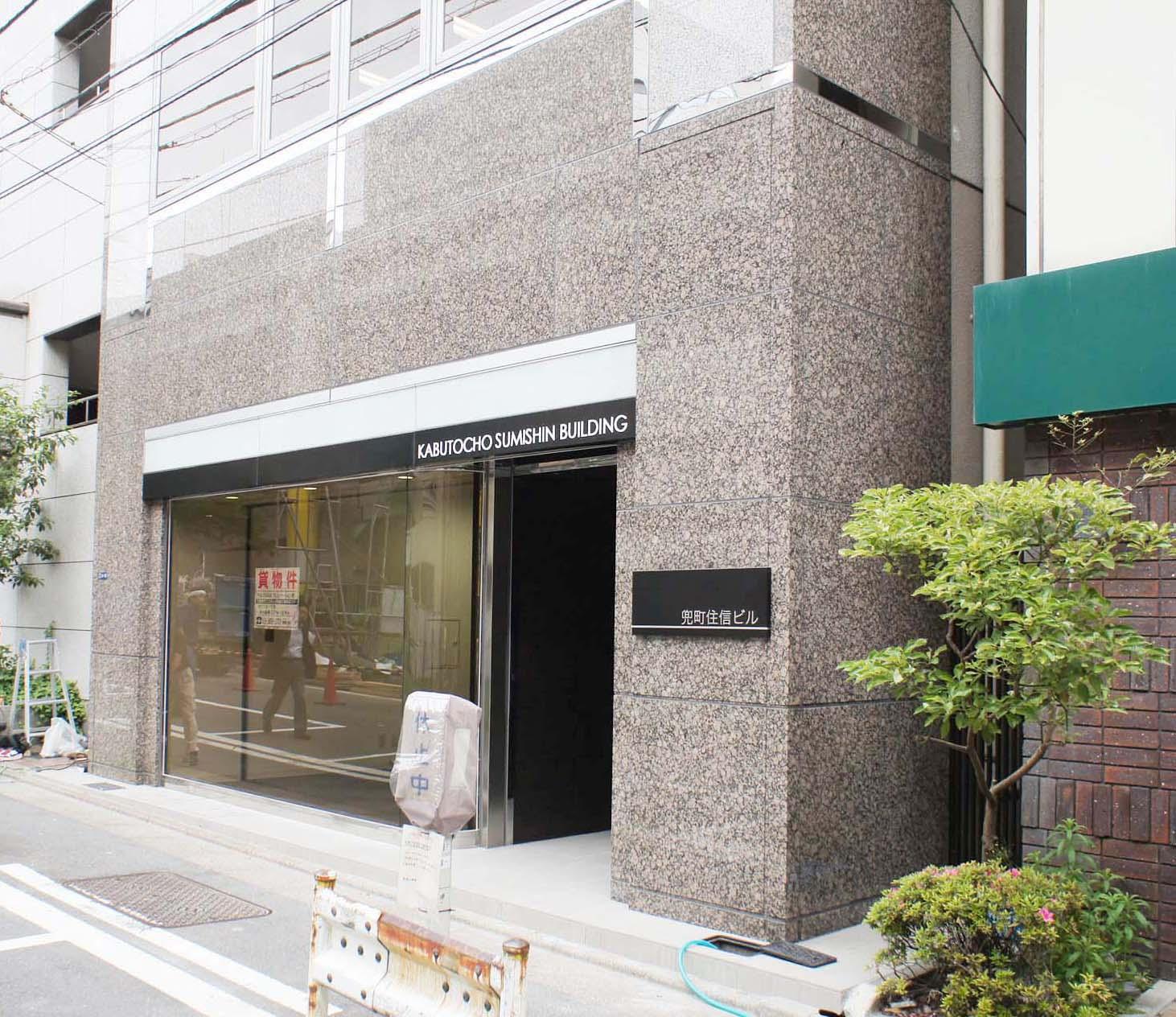 オフィスビルリノベーション・新しいニーズに対応する、ビル一棟フルリニューアル